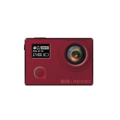 ELEExplorer Dual(深红色)